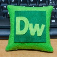 Mini Cuscini Dream Weaver